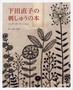 Embroidery Book  Naoko Shimoda  Japanese by JapanLovelyCrafts, $30.00