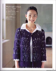 16a -【转载】紫色菠萝开衫  - 荷塘秀色 - 茶之韵