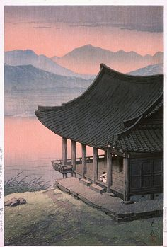 "Imhae Pavilion, Kyongju, Korea, 「続朝鮮風景」 慶州 臨海亭 from the series ""Korean Views Supplement"" (Zoku Chosen fukei, Chosen Keishu Rinkaitei) 1940 Japan Illustration, Botanical Illustration, Japanese Art Modern, Japanese Prints, Chinese Painting, Chinese Art, Art Occidental, Japanese Woodcut, Japan Painting"