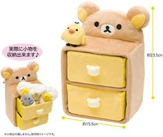 Rilakkuloset I have missed out this two items T-T They have released a rilakkuma drawer and rilakkuma bed last year. This coming Nov~~ they are releasing rilakkuma sofa (it.