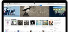 最新バージョンの iTunes を入手する - Apple サポート