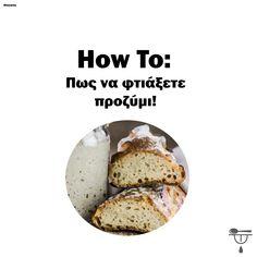 Πώς Να Φτιάξετε Προζύμι - Taste The Cook No Cook Meals, Cooking, Blog, Kitchen, Blogging, Brewing, Cuisine, Cook