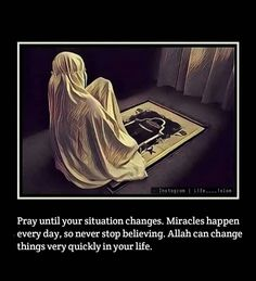Oh Lord, please grant me that which is in my best interests here & in the Hereafter. Women In Islam Quotes, Quran Quotes Love, Islam Women, Islamic Love Quotes, Islamic Inspirational Quotes, Strong Women Quotes, Woman Quotes, Allah Islam, Islam Quran