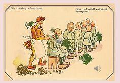 28η Οκτωβρίου στο Νηπιαγωγείο: γελοιογραφίες με συνοδευτικά αρχεία ήχου