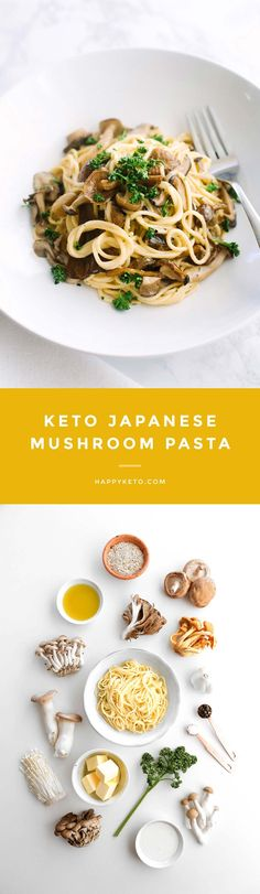 After buying every kind of fungi to write my guide to Japanese mushrooms, my first creation was this easy keto mushroom pasta with shirataki noodles.