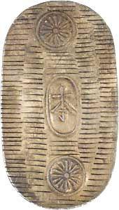金銀図録 尚古品(伍) 朝鮮小判銀