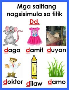 Teacher Fun Files: Mga Salitang Nagsisimula sa mga Sumusunod na Titik 1st Grade Reading Worksheets, Grade 1 Reading, Kindergarten Reading Activities, Preschool Classroom Rules, Kindergarten Worksheets, Reading Comprehension For Kids, Reading Passages, Learning Websites For Kids, Flashcards For Kids