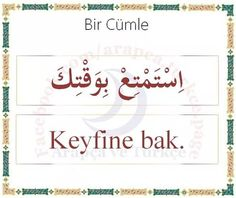 Learn Turkish Language, Arabic Language, Tooth Cartoon, Turkish Lessons, Activities, Personality Types, Learning, Words, Languages