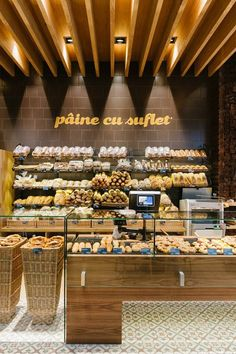 Panemar bakery store in Polus mall - Cluj Napoca by Todor Cosmin. Bakery Store, Bakery Display, Bakery Cafe, Bakery Shop Design, Coffee Shop Design, Cafe Interior Design, Cafe Design, Bakery Shop Interior, Interior Ideas