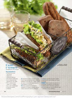 Sandwich basket, great idea also for restaurant, bar cafe serving