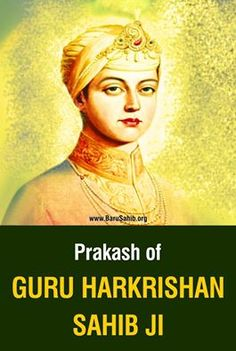 Prakash Purab of Shri HarKrishan Sahib Ji! Guru Harkrishan Ji, Guru Nanak Ji, Gurbani Quotes, Truth Quotes, Color Splash Photo, Beyond Words, My Soulmate, Cute Creatures, My Sunshine