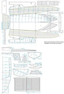Boat Plans, Boat Building, Floor Plans, Ship, How To Plan, Image, Dinghy, Manualidades, Product Design Poster