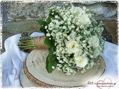 ΣΤΟΛΙΣΜΟΣ ΓΑΜΟΥ ΜΕ ΓΥΨΟΦΙΛΗ - ΑΓ. ΜΑΡΙΝΑ ΛΙΤΟΧΩΡΟ - ΚΩΔ:LIT-1107 Boquet, Boho Wedding, Wedding Bouquets, Wedding Inspiration, Table Decorations, Flowers, Weddings, Home Decor, Ideas