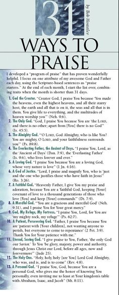 Enter into His courts with praise! Discover a new way to praise God every day of the month. These convenient prayer cards can be used in a variety of ways: Get ideas for praying together as a family or with a prayer partner Insert in your church bulletin Distribute to your small group or Sunday school class Hand out at a prayer seminar or prayer event Give to your praying fr...