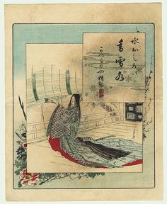 Gekko (1859 - 1920) Japanese Woodblock Reprint   Beauty on a Verandah