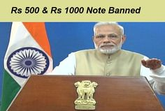 Now Rs 500 And Rs 1000 Notes Are Banned In India  #500rsnotebanned, #rs1000notebanned