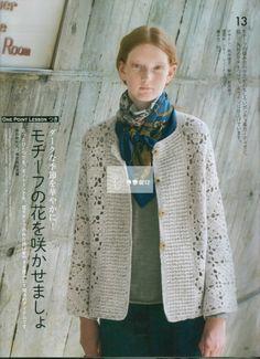 Let's knit series 2016 — Yandex. Crochet Coat, Crochet Jacket, Crochet Cardigan, Knit Jacket, Crochet Clothes, Japanese Crochet Patterns, Knit Patterns, Knitting Magazine, Crochet Magazine