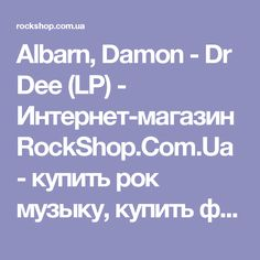 Albarn, Damon - Dr Dee (LP) - Интернет-магазин RockShop.Com.Ua - купить рок музыку, купить футболку, купить аудио диски,  купить аудио cd,  купить digipak, купить digipack, купить винил, купить рок аксессуары,  продам фирменные cd ua, купить pink floyd, купить led zeppelin