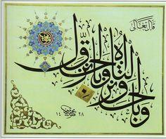 The calligrapher Benturkia Mohamed Lamine - Algeria (Medea) Merci à m_bachir, fodhil, djamel et 3ami Kamel (ils se reconnaitront :)  for more information : www.errakim-dz.org/