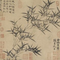 A Branch of Bamboo  ca. 1369 - Ni Zan , (Chinese, 1306-1374)  Yuan or Ming dynasty  元代   倪雲林