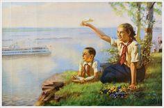 Неизвестный художник. Плакат «Солнечной и радостной жизнью ты живёшь в краю родном»