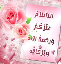 Good Morning Arabic, Good Morning Images, Assalamualaikum Image, Islamic Dua, Tote Bag, Wallpaper, Doa Islam, Allah, Stickers