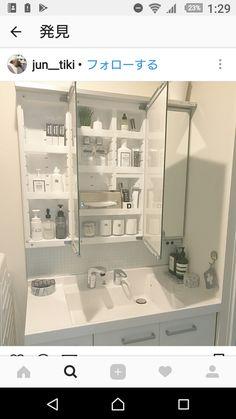 Laundry In Bathroom, Washroom, Bathroom Organization, Bathroom Storage, Muji Home, Make Up Storage, Bathroom Inspiration, Home Interior Design, House Design