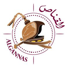 Algannas Falconry Club of Qatar