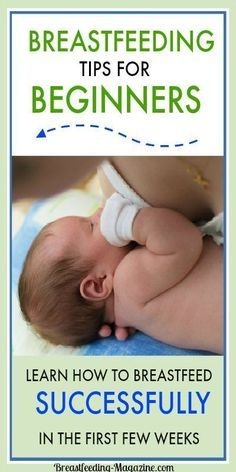 How to Breastfeed for Beginners