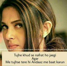 See how more pretty she looks when angry👌😇😘😘😘😘😘😘😘 Attitude Thoughts, Girly Attitude Quotes, Girl Attitude, Girly Quotes, Romantic Quotes, Maya Quotes, Hurt Quotes, Wisdom Quotes, Life Quotes