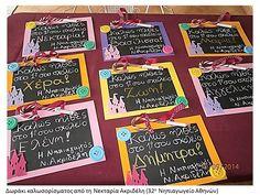 Kindergarten Gifts, Classroom, School, Day, Kids, Class Room, Young Children, Boys, Children