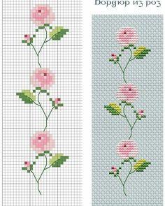 Small Cross Stitch, Cross Stitch Rose, Cross Stitch Flowers, Cross Stitch Embroidery, Hand Embroidery, Cross Stitch Bookmarks, Cross Stitch Charts, Modern Cross Stitch Patterns, Cross Stitch Designs