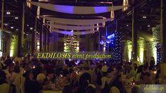 Οργάνωση πρωτοχρονιάτικης εκδήλωσης 2015 στο PORTO PALACE HOTEL.
