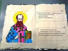 5o - 7o ΝΗΠΙΑΓΩΓΕΙΑ ΤΥΡΝΑΒΟΥ: Γιορτή των 3 Ιεραρχών Kindergarten, Cover, Books, Saints, Libros, Book, Kindergartens, Book Illustrations, Preschool