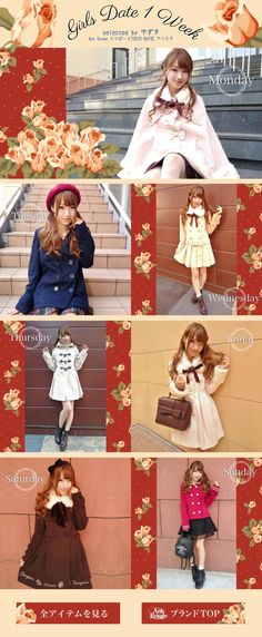Girls Date 1 Week - selected by Yuzuki at Ank Rouge Lalaport Tokyo Bay store