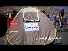 Terroristas suicidas de ISIS masacran a decenas de personas en una manifestación pacífica en Kabul | CNNEspañol.com Outdoor Gear, Videos, Music, Youtube, Forts, News, People, Musica, Musik