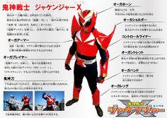 Okayama 岡山(おかやま) ご当地ヒーロー  鬼神戦士ジャケンジャーXについて