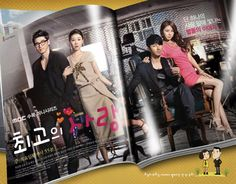 The Greatest Love, starring Gong Hyo Jin, Cha Seung Won, Yoo In Na, and Yoon Kye Sang (Subtitles @ http://www.darksmurfsub.com/forum/index.php?/topic/1203-the-greatest-love-2011/) #korean #drama #kdrama