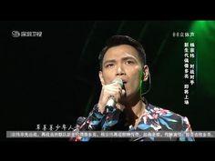 20140223 金鐘獎中國音超-楊宗緯_浮生千山路(720P) - YouTube