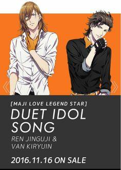 Uta no Prince Sama Jinguji Ren, Good Anime Series, Uta No Prince Sama, Cute Boys, Idol, Songs, My Love, Manga Games, Heavens