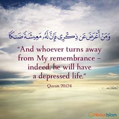 Life is better with Allah Beautiful Quran Quotes, Islamic Love Quotes, Islamic Inspirational Quotes, Islamic Dua, Quran Verses, Holy Quran, Deen, Disney Frozen, Good Vibes