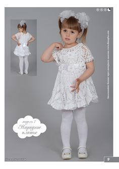 Colorful knitted and crocheted dresses for children will be perfect for spring and summer. We have prepared dozens of patterns and great designs.