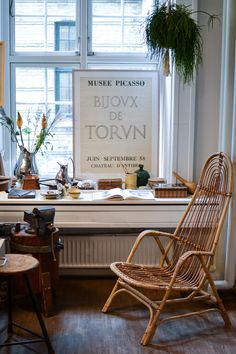 Georg Jensen, Vivianna Torun, Torun Bangle, Danish design, Copenhagen, design tour, jewelry design