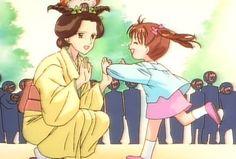 Kodocha   Mama and little Sana