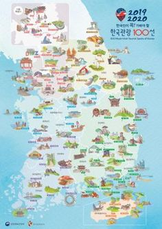 IamNaZza - Travel and Lifestyle Stories: Must-Visit Tourist Spots in South Korea for 2019 Travel Tours, Travel Destinations, Seoul Attractions, Places To Travel, Places To Go, Learn Korean, Information Graphics, Tourist Spots, Map Design