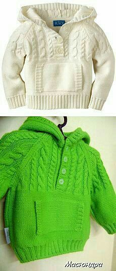 Blusa Casaco Bebê Tricô Moda Inverno Menina 2017