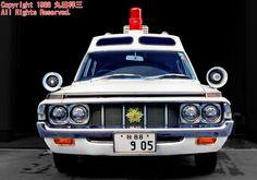 toyota crown ambulance Toyota Crown, Emergency Vehicles, Fire Engine, Police Cars, Vintage Japanese, Crowns, Garage, Boards, Vans