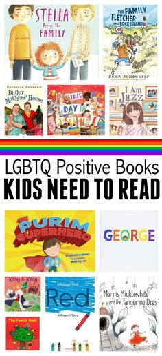 LGBTQ books for preschool and elementary school. Great book list from NoTimeForFlashCards.com
