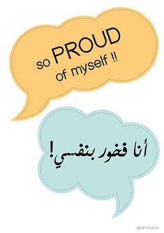 Folding Socks, Eid Photos, Graphic Design Illustration, Photo Props, Ramadan, Adobe Illustrator, Behance, Kit, Stickers