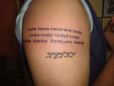 Upper Arm Word Tattoos 26 riveting word tattoo ideas
